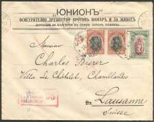 Bulgaria To Switzerland Cover 1917 w 3 Stamps 2 Red Cachet L@@K