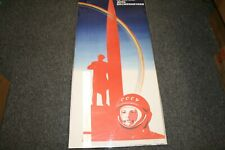 RARE 1974 April 12 SPACE COSMONAUT CCCP USSR POLITICAL POSTER KARL MARX RAINBOW