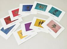 Sybil Shane ORIENTAL CALLIGRAPHY - Set of 10 Blank Greeting Cards with Envelopes