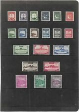 PAKISTAN 1948 PICTORIAL FULL SET TO 25R VIOLET SG.24-43B LIGHTLY MOUNTED MINT