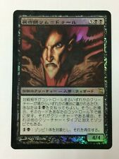 Lim-Dul the Necromancer FOIL Japanese Asian MTG Time Spiral Ex cond