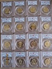 2007 P&D POSITION A&B PRESIDENTIAL DOLLAR SET LOT OF 16 PCGS MS68 SATIN FINISH
