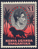 KENYA (KUT) 1938-54 KGVI DEFINITIVE £1 BLACK & RED FRESH MOUNTED MINT. SG 150.