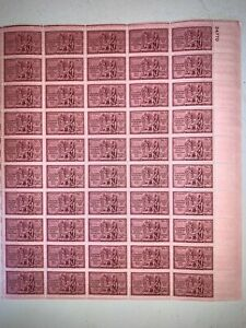 US Stamps SC# 1020 Louisiana Purchase 3c sheet of 50 MNH 1953