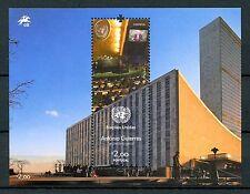 Portugal 2017 MNH Antonio Guterres Sec General UN United Nations 1v M/S Stamps