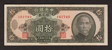 F.C. CHINA , CANTON , 10 DOLARES 1949 , S/C- ( AUNC ) , P.447b .