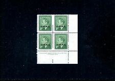 LOT 81202 MINT NH O12 LR P2  PEACE ISSUE CANADA KING GEORGE V1 OHMS OFFICIAL