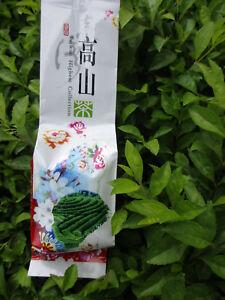 125g Tie Guan Yin Organic Green Tea Milk Oolong Tea Tiguanyin Tea  Healthy Drink