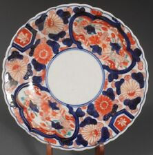 Fine Japanese Japan Imari Porcelain Plate Floral Decor decor ca. 19th century