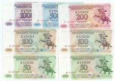 More details for 7x unc transnistria 1993 banknotes 1000 500 200 50 rubles moldova