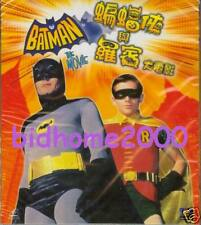 【電影VCD】Batman The Movie 蝙蝠俠與羅賓大電影 (Adam West 阿當韋斯, Burt Ward 布斯華特主演) 全新未拆封