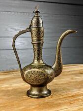 VINTAGE INDIA BRASS COFFEE POT ENGRAVED ANTIQUE DECORATIVE STYLE TEA LONG SPOUT