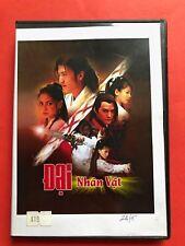 DAI NHAN VAT -  PHIM BO TRUNG QUOC - 6 DVD - USLT
