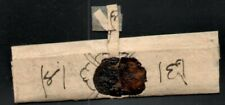 NEPAL Early Merchant's Letter with Black Wax Seal and Exhortation