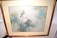 David Lee Framed Lithograph Spring Song Signed Silk 1978 Matte15.5/19.5 F23/27