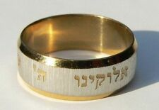 Shma Yisrael RING Stainless & Gold Color SHEMA ISRAEL Jewish Prayer Judaica - U