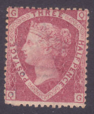 SG51  1 1/2d  QG  Plate 3 Unmounted Mint  Catalogued £500