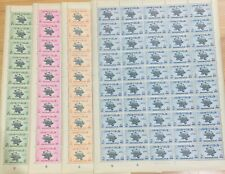 PAKISTAN BAHAWALPUR KGVI. 1949, 9P to 2½An. (4V) MNH  SET IN COMPLETE SHEETS.