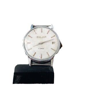 Poljot 17 Jewels Russian Watch