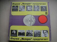 Vladimir Sofronitsky - piano LISZT Schubert LP