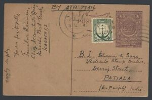 AOP Pakistan 1950 postal card to India uprated for airmail