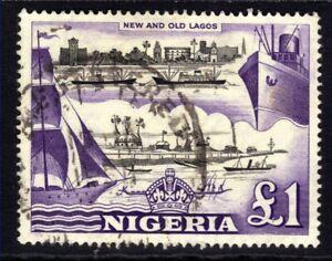 Nigeria 1953 - 58 QE2 £1 Violet & Black SG 80 ( M1497 )