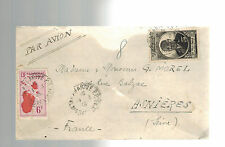1946 Madagascar Airmail Cover to France