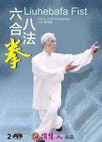 Liu He Ba Fa Fist by Chen Xiangqiang 2DVDs