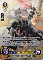Fire Emblem 0 Cipher Fates Trading Card TCG Corrin Female Kamui B02-051SR FOIL