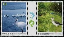 Taipei 2015 International Stamp Exhibition Birds pair of stamps mnh Taiwan