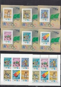 stamps LIBYA 1983 SC 1111 1116 LOS ANGELES OLYMPICS MNH DELUXE LOT #136