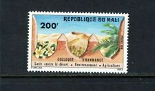 Mali 1978 WALL AND DESERT HAMMAMET CONFERENCE SC 306 MNH
