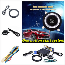 Keyless Entry Car SUV Push Button RFID Lock Engine Starter Ignition Immobilizer