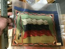 New listing Vintage Antique Tobacco Felt Felts Premium Russia Flag Russian Flannel