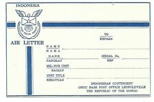 INDONESIA: Military aerogramme form for Indonesian troups in Congo/UNO/1964?mint