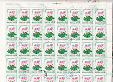 Hongrie MAGYAR Posta 12 feuilles Fleurs sujets divers Cyclamen 1973 60 f