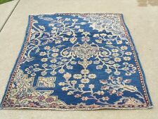 Rare Antique Persian Sultanabad Collector Vaghireh Sampler Rug Carpet 55x40""