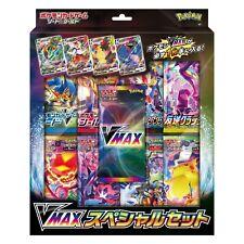 Pokemon Card V-MAX Special set Limited Promo Packs Booster pack set