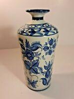 Blue & white 8 inch floral bud vase Ceramic Seville Force vintage signed xx