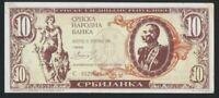 YUGOSLAVIA (Serbia) 10 Srbijanka, 1991, Bosnian War, RARE, UNC World Currency