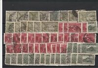Mexico Used Stamps Ref 23292