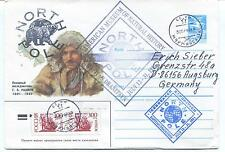 URSS CCCP American Museum Natural History Polar Antarctic Cover Card North Pole