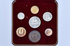 1955 British East Caribbean Islands Rare 2000 Mintage 7 Coin Proof Set w/ Box