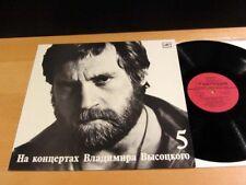 VLADIMIR VYSOTSKY In Concert MELODIA M60-48501-007 1988 USSR Pressing NM!