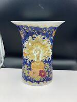 Kaiser Porzellan Fantasia Vase 28,5 cm. Erste Wahl. Top Zustand