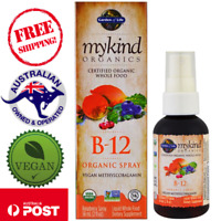 Garden of Life MyKind Organics B-12 Organic Vegan Spray Raspberry 2 oz (58 ml)