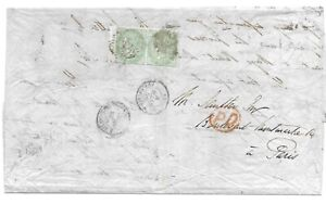 QV 1858 entire cover London to Paris with 2x 1s green SG 72 Cat £850