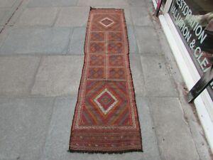 Vintage Kilim Traditional Hand Made Oriental Brown Wool Kilim Runner 220x57cm