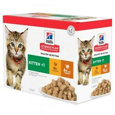 HILL'S SCIENCE PLAN CAT WET FOOD FELINE KITTEN POULTRY POUCHES 12 x 85G