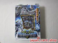 20991 AIR Battle Spirits Ultimate Deck TCG Card BANDAI Carddass SD20